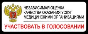 nez_ocenka